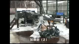 陸海空イロイロ 自衛隊新兵器実験 防衛省
