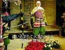 歌わせてもらった 組曲「鎌倉・室町」
