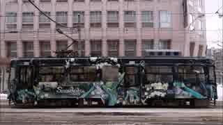 【雪ミク電車2015PV】初音ミクで「線路はつづくよどこまでも」