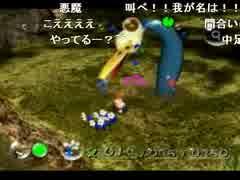 【ch】うんこちゃん『ピクミン』2周目Part6