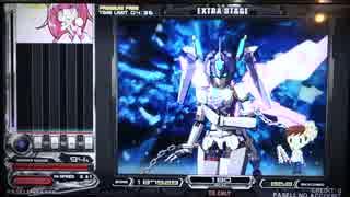 【beatmania IIDX】 Flashes (SPA) 【PENDUAL】