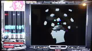 【beatmania IIDX】 BLUE MIRAGE (SPA)