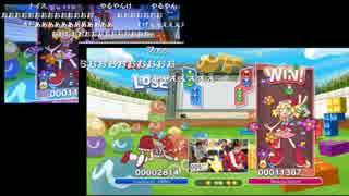 もこう、公式ぷよテト24連勝企画の阻止 大勝利
