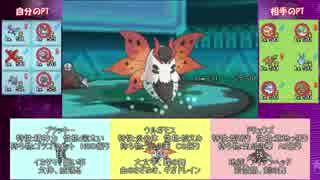 【ポケモンORAS】1から始める総合勢の道 Part5【ローテーション】