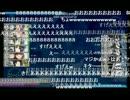 【艦これ】2015冬E5 簡単攻略※大和・支援無し【甲】