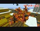 【Minecraft】村人が熱くなりすぎたようで