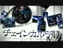 【全曲クロスフェード】Melody Stock / melost(天月&はしやん)【2/18(水)発売】