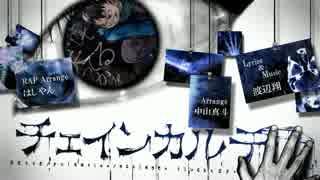 【全曲クロスフェード】Melody Stock / melost(天月&はしやん)【2/18(水)発売】 thumbnail