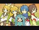 【かがみねリンレン メイコ カイト】 アリでキリギリス 【オリジナル】