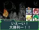 大妖精のソードワールド2.0【27-15】