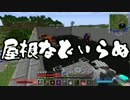 【Minecraft】ありきたりな工業と魔術S2 Part19【ゆっくり実況】