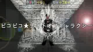 [オリパラ][YGG]ピコピコ★ナイトオブギャ