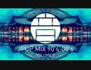 【3時間】JPOP MIX 90'S-00'S vol.1【全120曲】