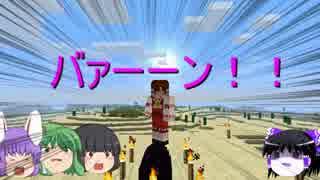 【Minecraft】さなえのゆっくりクラフト