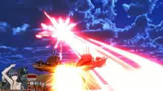 【第13回MMD杯EX】エクストリーム艦隊決戦