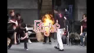 矢崎広vs戸谷公人