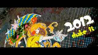 【KAITO V3】 shake it! 【カバー】
