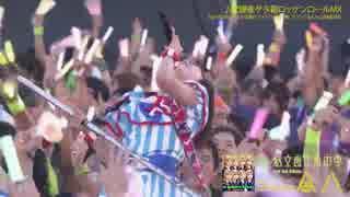 【Mステ出演記念】私立恵比寿中学•半オフィシャルLIVE映像【エビ中】