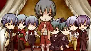 【KAITO】Twilight ∞ nighT【コラボカバー】