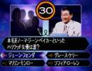 【クイズ$ミリオネア】二人で1000万円に本気で挑む!【実況】 Part2
