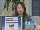 【紀元節】日本を繋いでいくための集団訴訟にご参加を![桜H27/2/11]