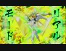 【高画質】BFT18話戦闘シーン