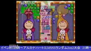 2015-02-11 中野TRF おるるチャレンジSP大会 その1 マジカルドロップ大会