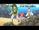 ドラゴンコレクション 第43話「発進!ダークスカル号!」