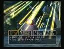 【ドラクエ5】世界を救うドタバタ珍道中