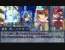 魔道書大戦RPGマギカZEXAL Part2