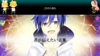 【KAITO V3】Tell Your World【カバー】