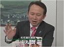 【中丸啓】在野から見る日本の安全保障[桜H27/2/12]