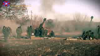ウクライナ 親ロシア派 砲兵隊の攻撃と準備