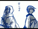 【KAITO】 合い鳴き 【カバー】