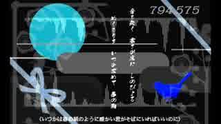 【KAITO+リュウト+がくぽ+ゆかり】794.575【オリジナル曲】 thumbnail