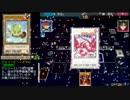 10年以上前の知識で遊戯王タッグフォースSP実況プレイ Part.3