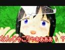 【第14回MMD杯本選】さとりくんメモリアル 第10話 桃太郎