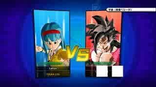 【PS4対戦】ブラvsスーパーサイヤ人4孫悟空【初陣編】