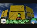 【KSP】椛の宇宙開発記 Part4.75