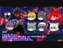 ゆっくりリプレイ(曖昧) 2-6【クトゥルフTRPG】