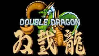 Steam版ACダブルドラゴン ノーミスRTA13: