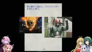 三人娘+αの精神病院見学 Part7