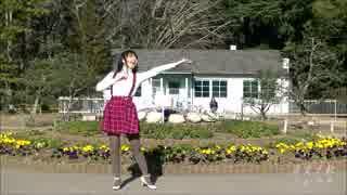 【ふぁみあ】恋空予報【踊ってみた】