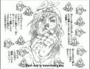 【ジョジョ】 名前の元曲 ファニー・ヴァレンタイン