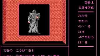 【プレイ動画】ディープダンジョン2【最終