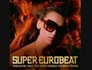 SUPER EUROBEAT ユーロビート