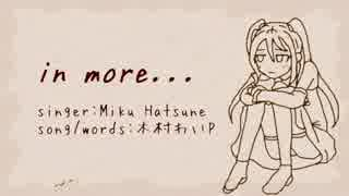 in more.../木村わいP feat.初音ミク