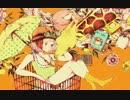 △ SUPER YELLOWを歌ってみた/山太 thumbnail
