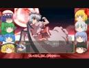 【ゆっくり実況】幻想少女大戦紅 霊夢ルート第11話その5