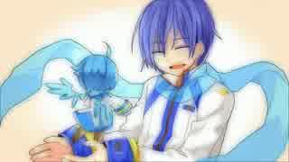 【KAITO】少年と魔法のロボット【カバー】